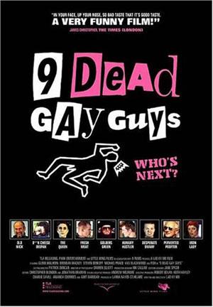 Как нащупать простату пособие для геев фото 103-132