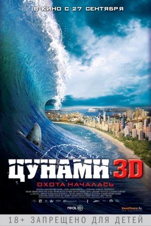 смотреть 3d фильм от самсунг