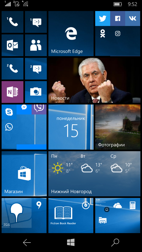 Операционная система windows phone реферат 367