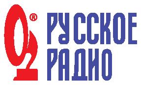русское