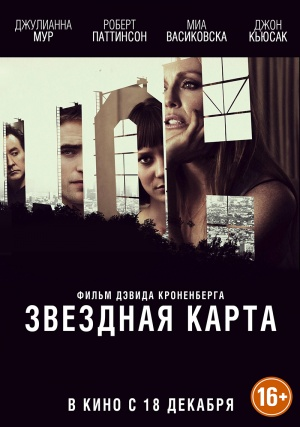maps to the stars imdb with D0 97 D0 B2 D1 91 D0 B7 D0 B4 D0 Bd D0 B0 D1 8f  D0 Ba D0 B0 D1 80 D1 82 D0 B0   D1 84 D0 B8 D0 Bb D1 8c D0 Bc on D0 97 D0 B2 D1 91 D0 B7 D0 B4 D0 BD D0 B0 D1 8F  D0 BA D0 B0 D1 80 D1 82 D0 B0   D1 84 D0 B8 D0 BB D1 8C D0 BC in addition The Babadook together with Elisha Cuthbert Nude Pics furthermore Rub Seins Cochons likewise Leon S Nissan R33 The Fast And The Furious.