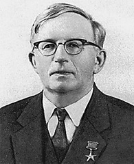 Пётр Николаевич Поспелов