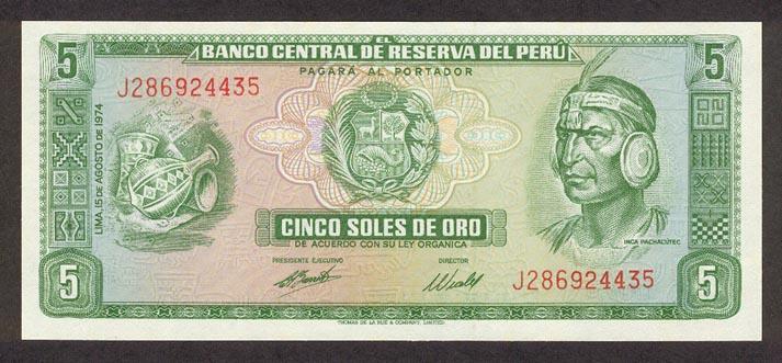 Файл:PeruP99c-5Soles-1974-donatedth f.jpg