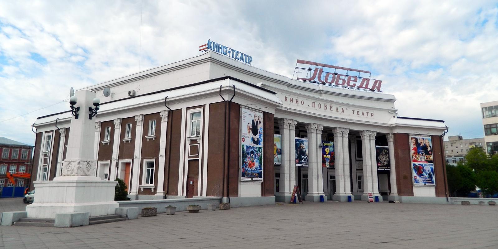 театры афиша на 8 марта