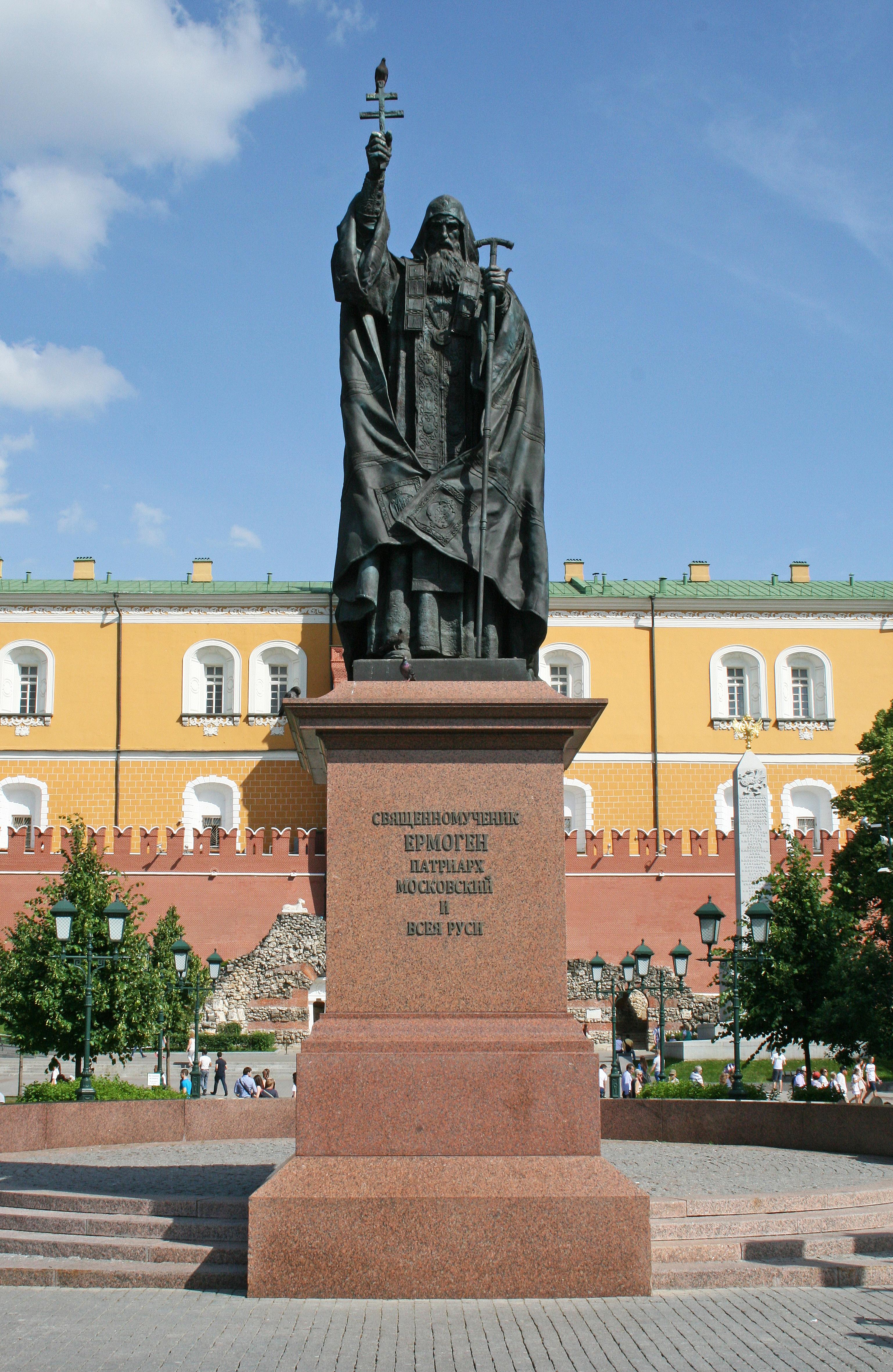 Заказать себе памятник в москве за изготовление памятников ростов на дону штампов для