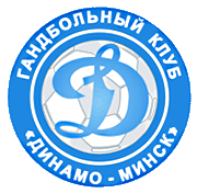 Динамо гандбольный клуб минск