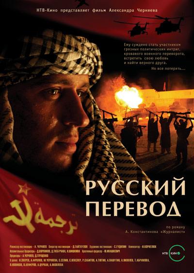 Pictures перевод на русский
