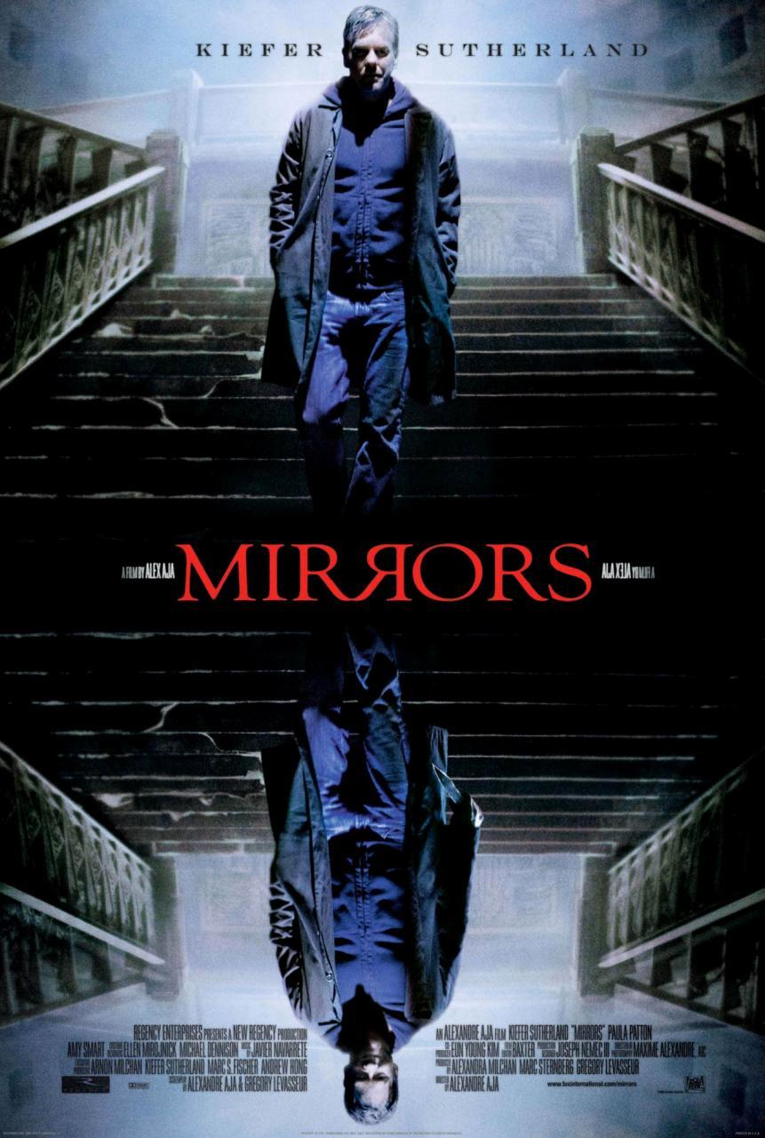 «Зеркала 2» — 2010