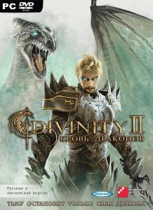 Divinity 2 скачать игру