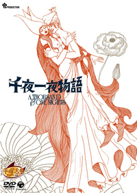 Senya ichiya monogatari 1969 adult anime movie subtitled - 3 part 6