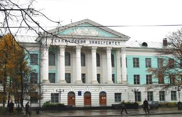 Tver State Technical University Ch.T 1.jpg