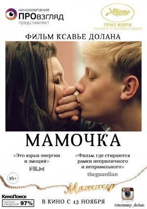 Русское пьяное порно - Матери и сыновья