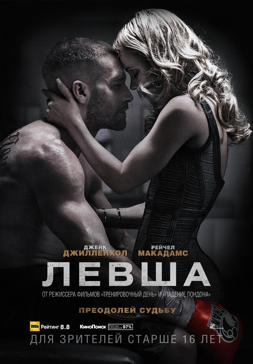 Фильм о негре боксере