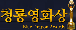 Blue Dragon Awards logo.png