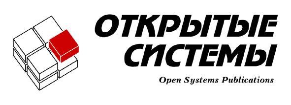 Открытые системы ооо онлайн бухгалтерия узбекистан