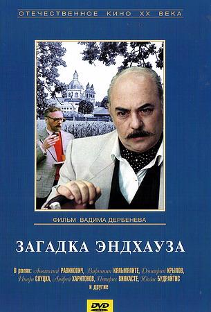 Коллекция Агата Кристи (Ашет)