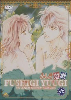 https://upload.wikimedia.org/wikipedia/ru/0/0d/Fushigi_Yugi_image.jpg