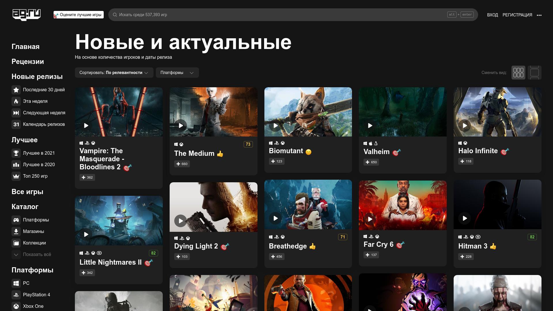 популярность игровых сайтов