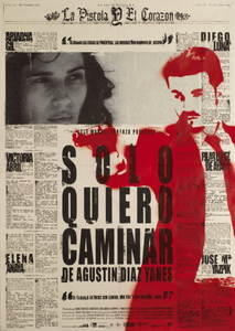 «Две Сестры Смотреть Фильм» — 2005