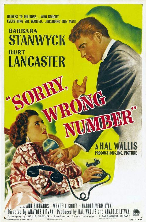 Извините, ошиблись номером