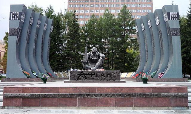 Фото памятника черный тюльпан изготовление надгробий и памятников я Одинцово