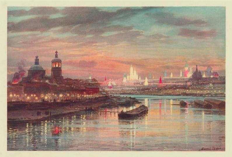 Файл:Coronation book Moscow illumination.jpeg