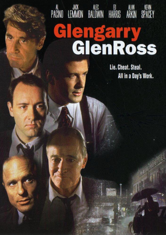 Glengarry_Glen_Ross.jpg