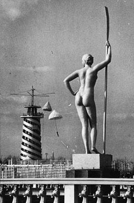 «Девушка с веслом» (2-й вариант) в ЦПКиО им. Горького