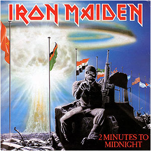 Image Result For A Maiden S