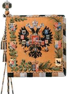 Файл:Государственное знамя 1856.JPG