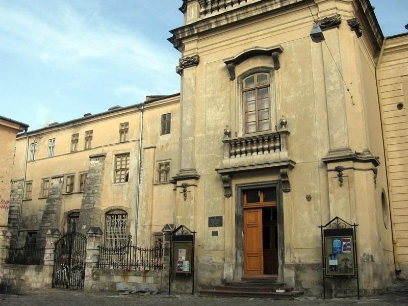Файл:Музей ист религии Львов.jpg