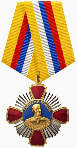 Жукова советское награждали в знаком время кого