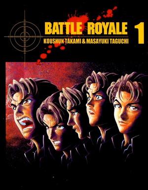 Файл:Battle Royale.jpg