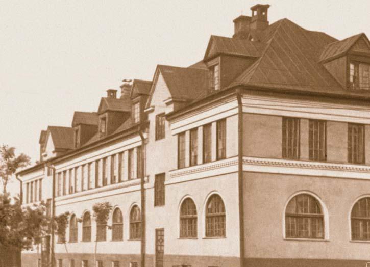 Старый геологический корпус