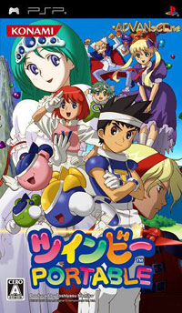 TwinBee Portable Poster.jpg
