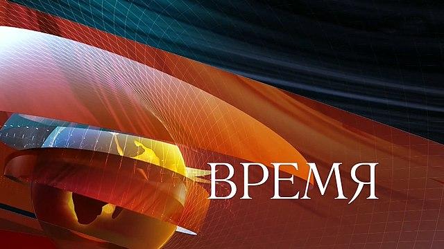 Программа народная медицина 1 канал 13 04 2014 медицина в казахстане в 90-е годы реферат
