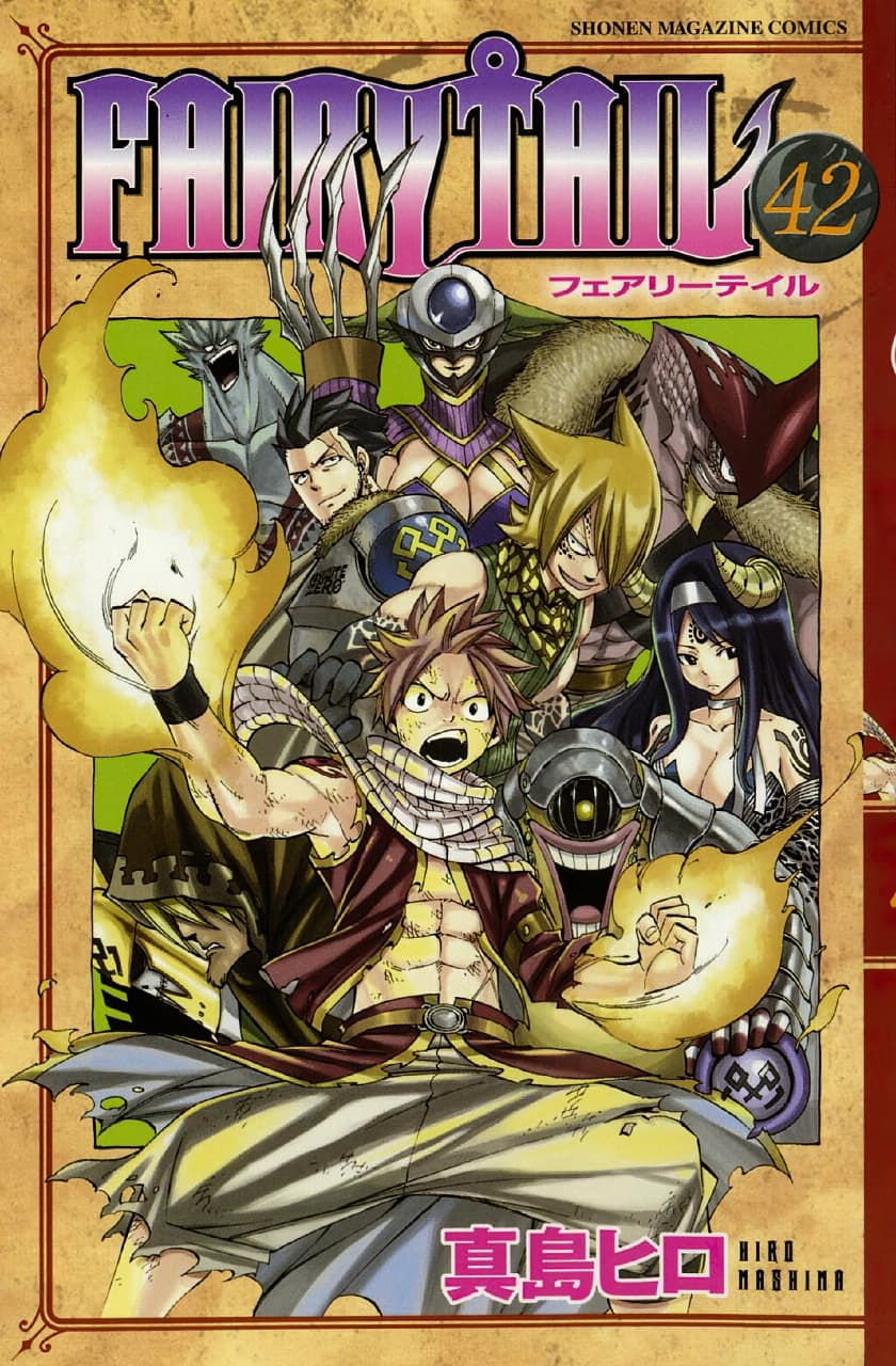 Хвост Феи - Сайт good-zero! - Fairy Tail - Jimdo