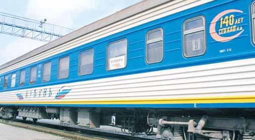 это цены на поезд 30 москва новороссийск август 2015 модель одежды это