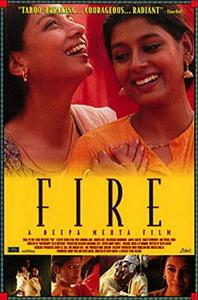 Индийский фильм про лесбиянок