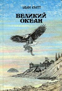 Гимн канады на русском языке читать