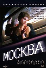 «Фильм Ночная Жизнь» — 1985