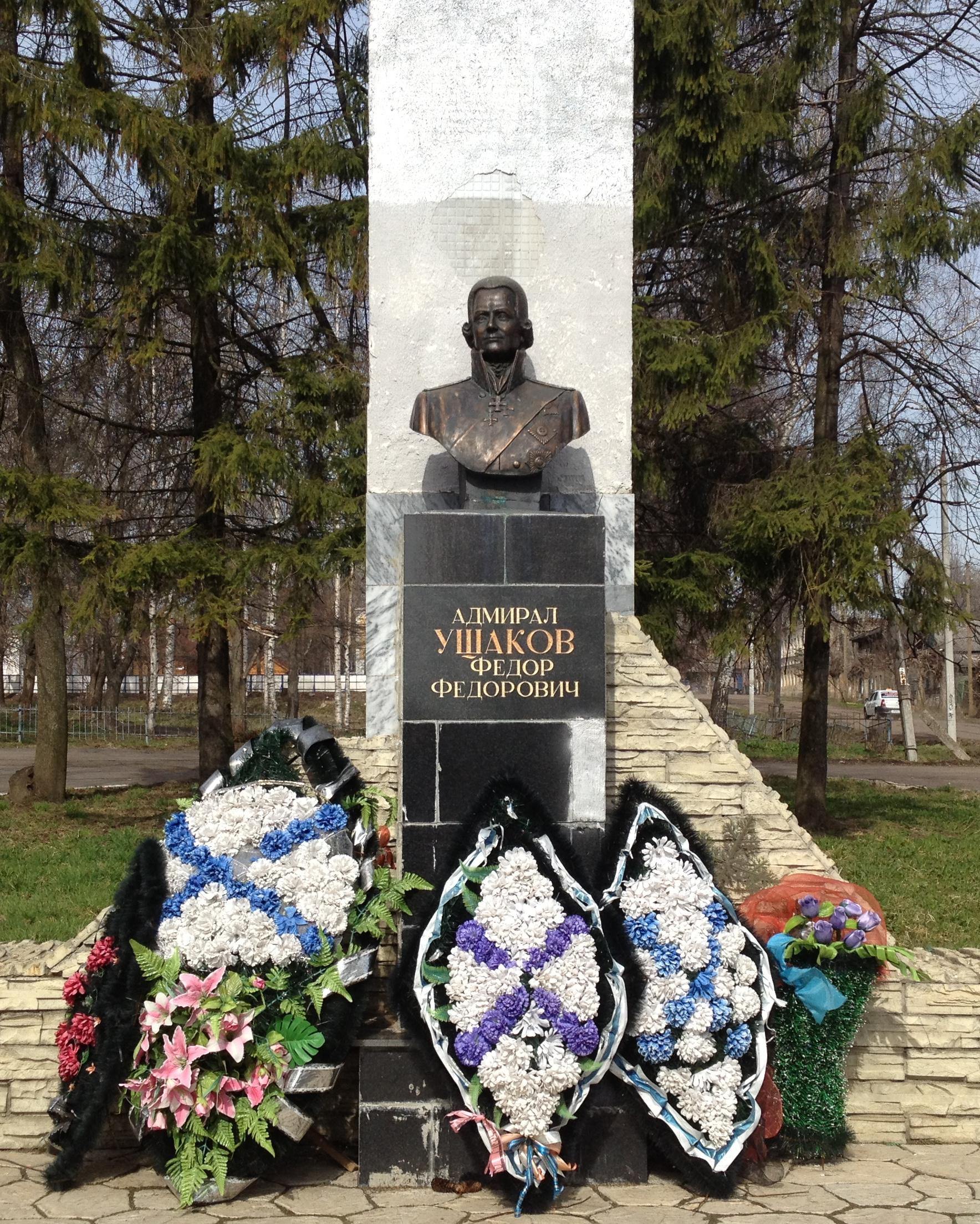 Файл:Памятник ушакову в тутаеве.jpeg — Википедия