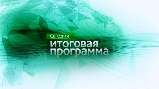 Программа Jpg Скачать Бесплатно На Русском - фото 8