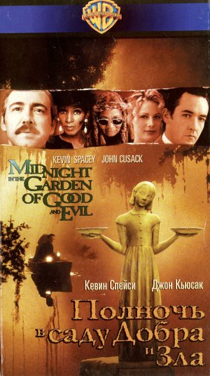 for Imdb midnight in the garden of good and evil