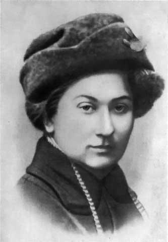 Ольга Дми́триевна Форш