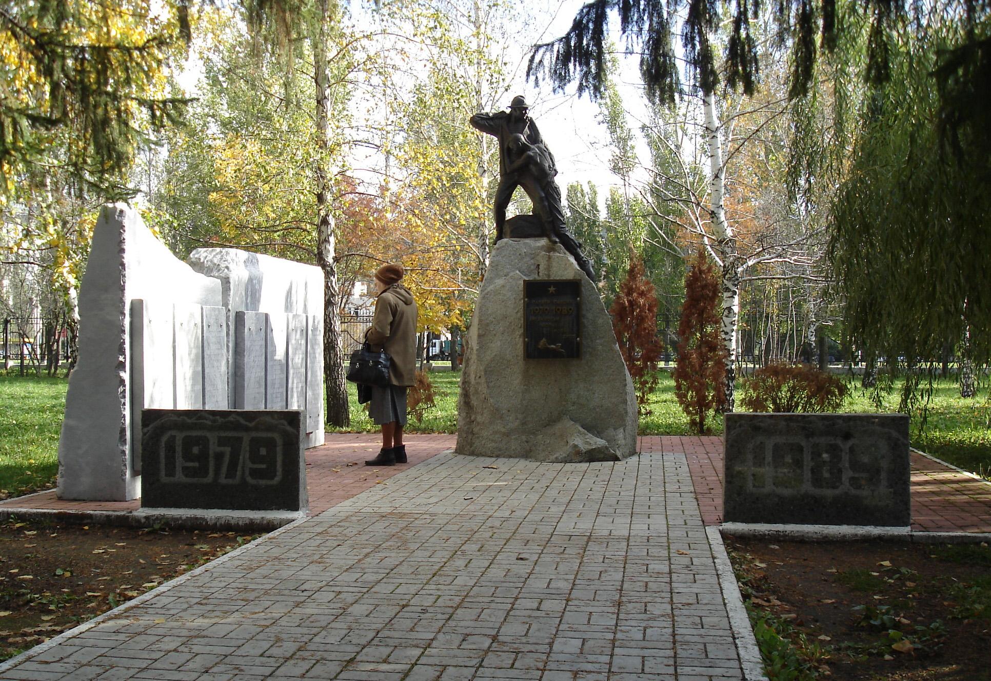 Памятники тольятти история fb2 изготовление памятников во владимире щучин