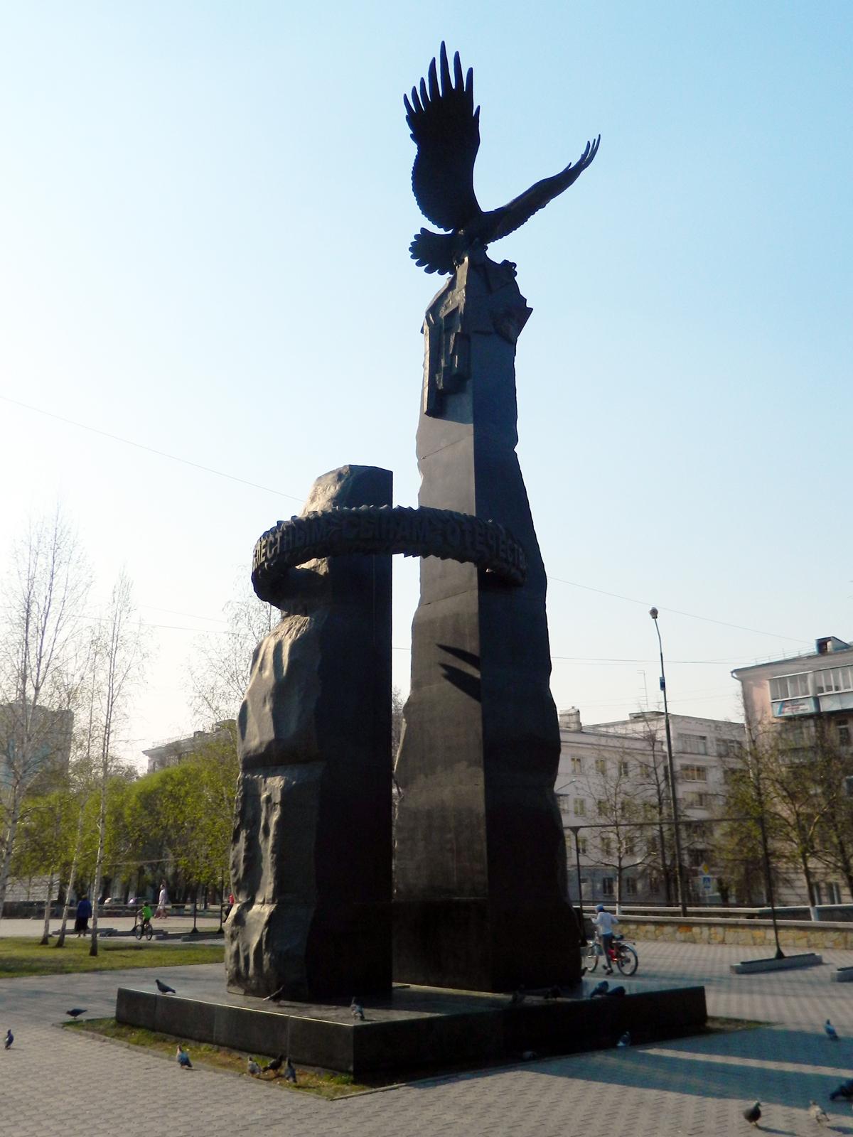 Памятники в городе челябинске без памятник чехову ростов