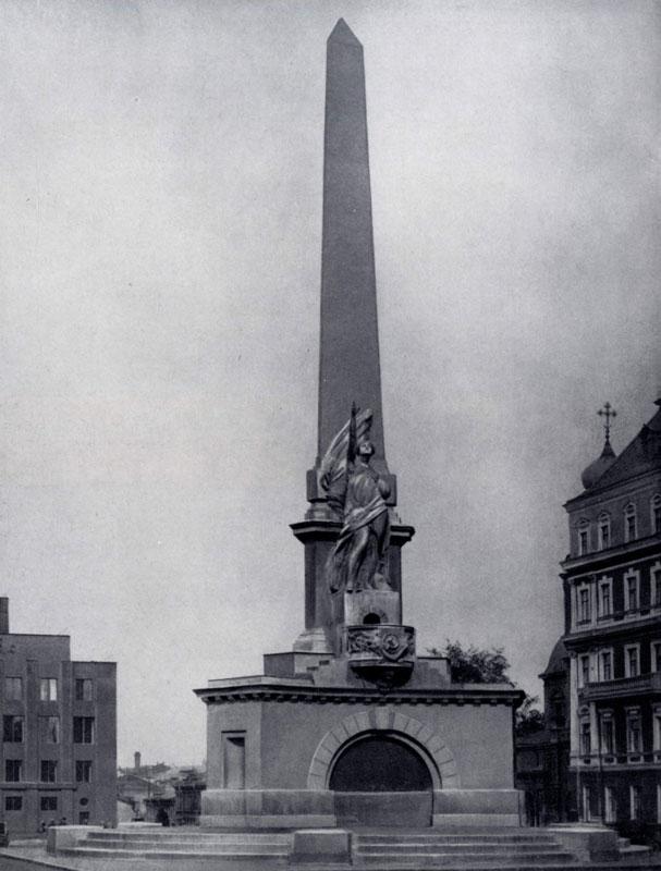 Бетон монумент размеры блока керамзитобетон