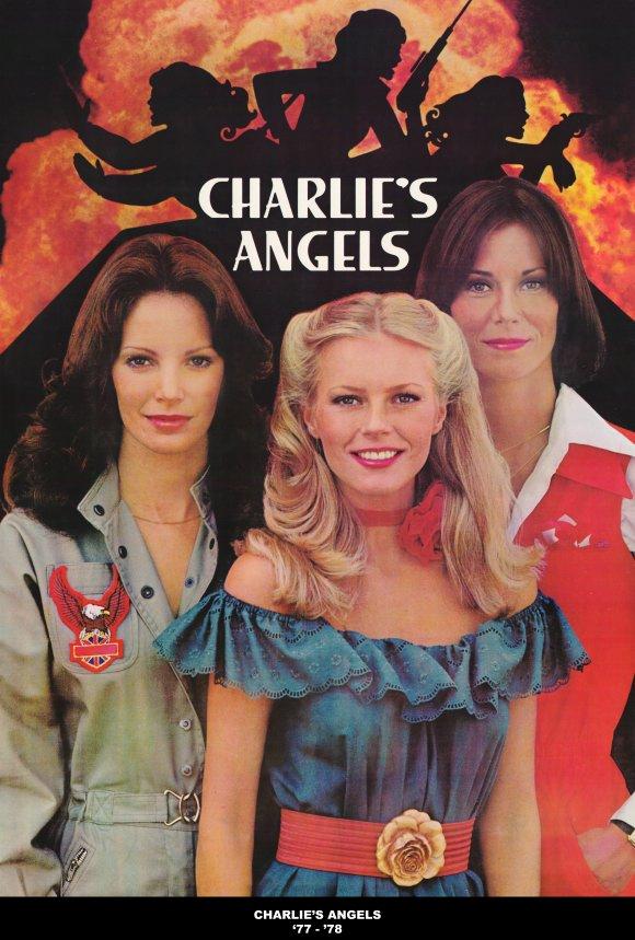 Скачать книгу ангелы чарли