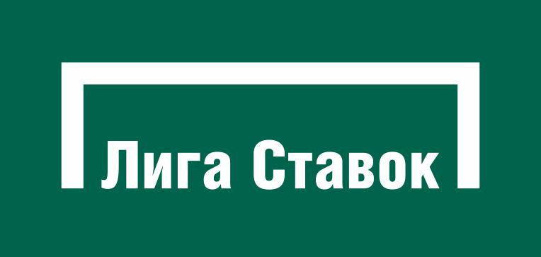 ставок форумы лига